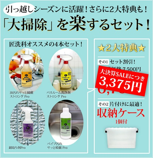 mid_clean_mainVi_01_160309.jpg