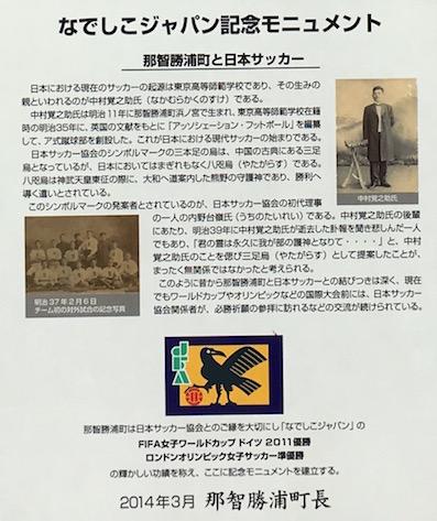 IMG_5139拡大2