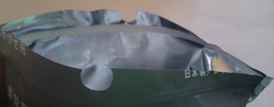 ピッタマスクグレー01