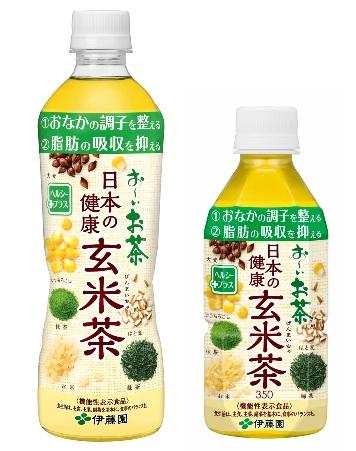 健康 玄米茶