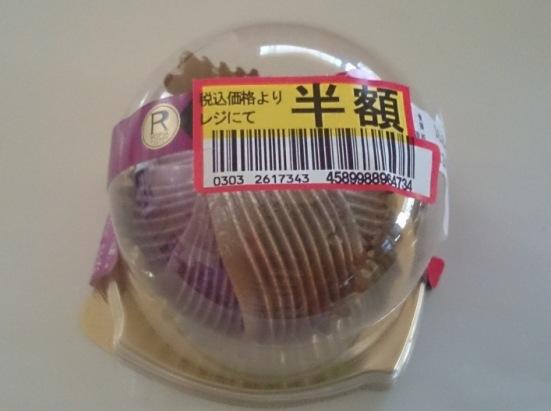 和栗と紫芋のモンブラン