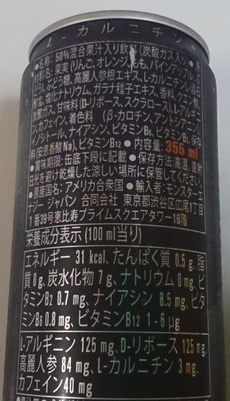 モンスター カオス 01