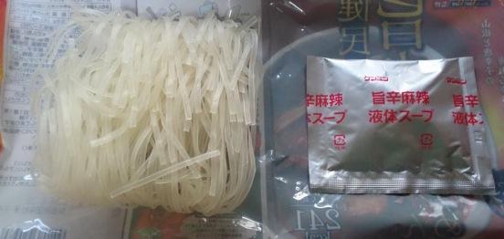 ケンミン 旨辛麻辣めん02