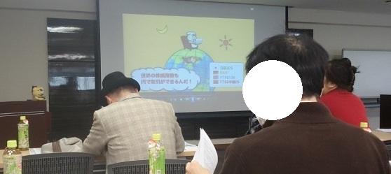 資産運用セミナーIN大阪