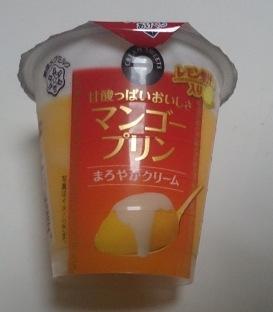 マンゴープリン01