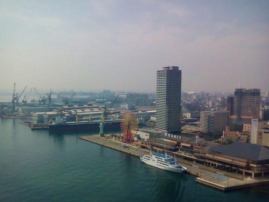 神戸ポートタワーから1