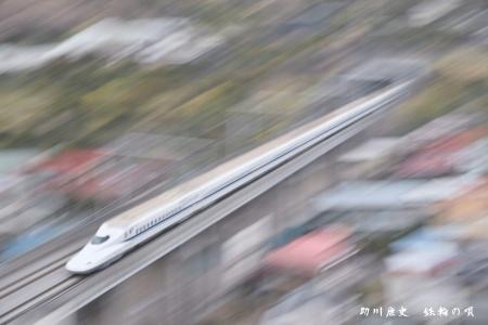 東海道新幹線 小田原ー熱海 N700A流し撮り S(01)