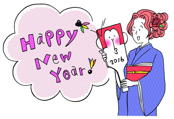 2016年賀0107