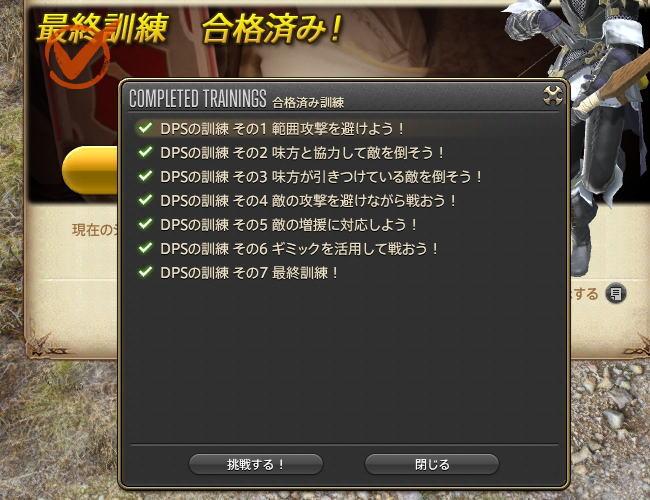32ぼちぼち32