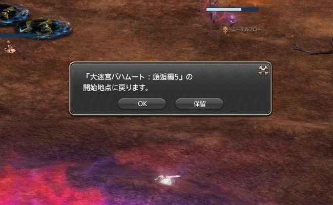 大縄跳び39