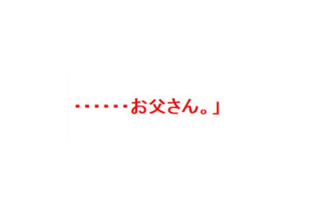 大縄跳び96