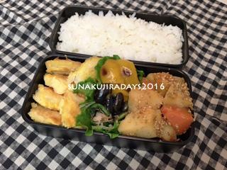 20160310_lunch.jpg