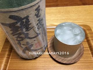 20160323_kame.jpg