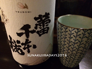 20160323_tsubomi.jpg