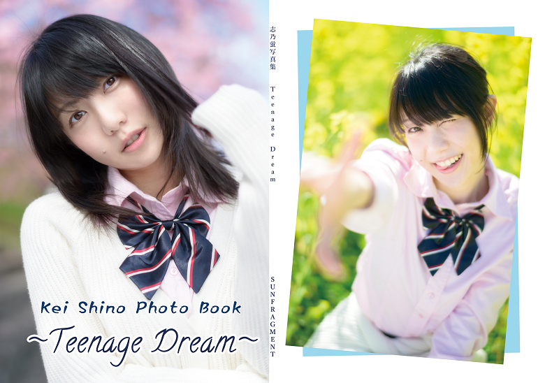 C89_photobook.jpg