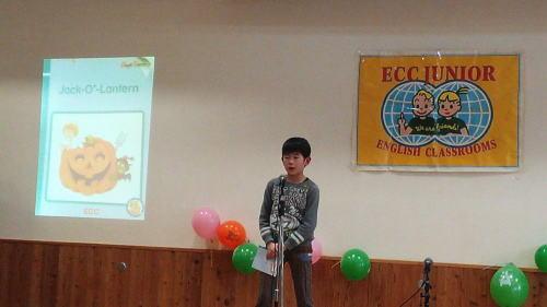 ECC2.jpg