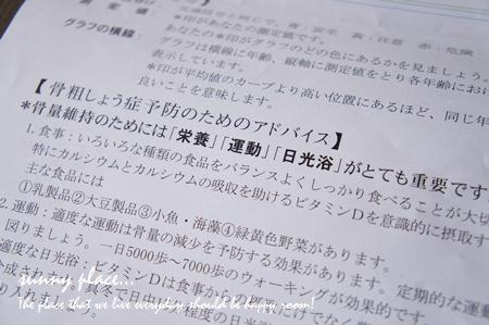 DSC09278.jpg