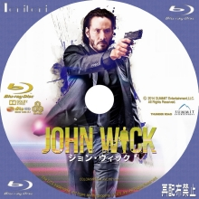 ジョン・ウィックBD
