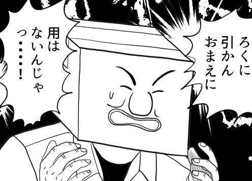 ゆり班長01