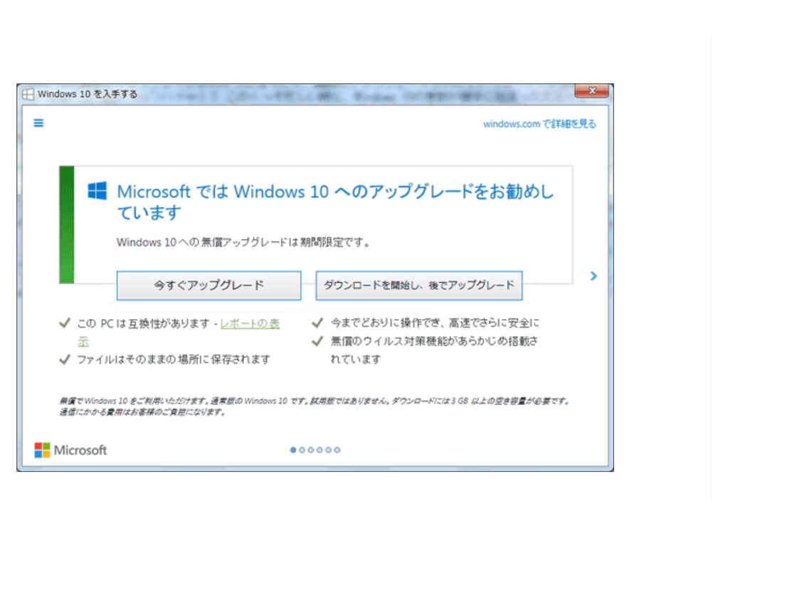 Win10-s.jpg