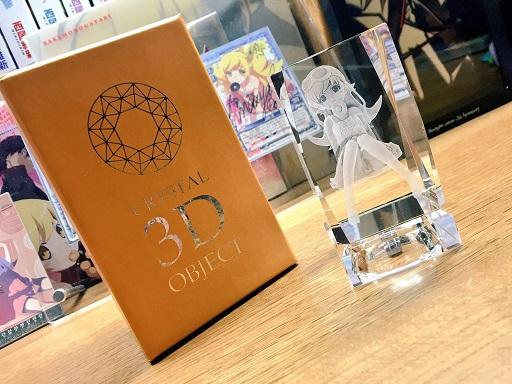 Crystal3dshinobu.jpg