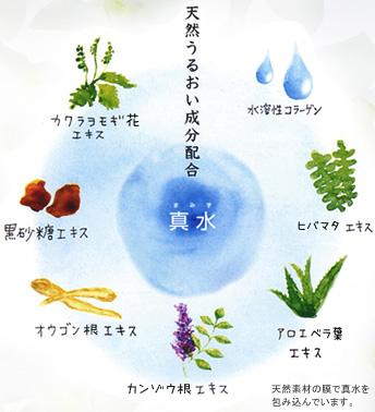 アトピー、敏感肌、肌荒れ、乾燥に!全身に使えて低刺激、低価格のオールインワン【ナチュール アクアクリーム水の彩】