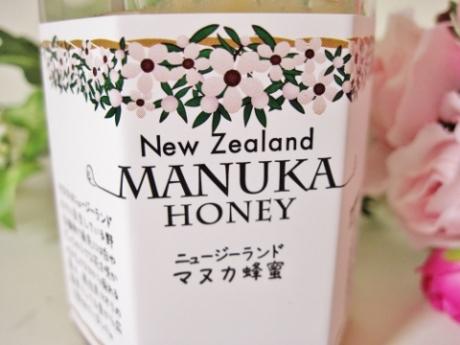 様々な細菌を抑え風邪予防に!胃腸の健康にいい、癖になる美味しさ【マヌカクリーミー蜂蜜】