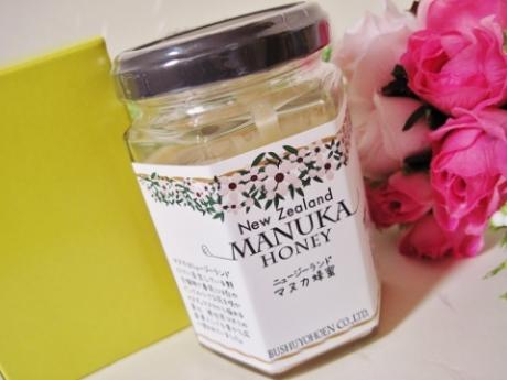 様々な細菌を抑え風邪予防に!胃の健康にいい、癖になる美味しさ【マヌカクリーミー蜂蜜】