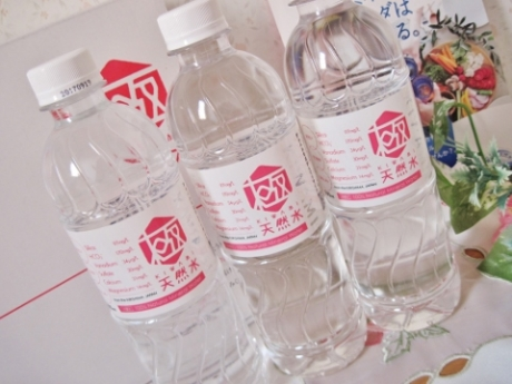 シリカ・ケイ素に希少ミネラルも摂れる【極天然水】炭酸水素イオン、サルフェート、バナジウム、カルシウム、マグネシウム!