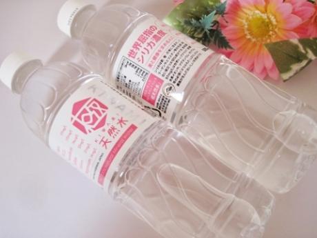 シリカ・ケイ素にミネラルも摂れる【極天然水】炭酸水素イオン、サルフェート、バナジウム、カルシウム、マグネシウム!