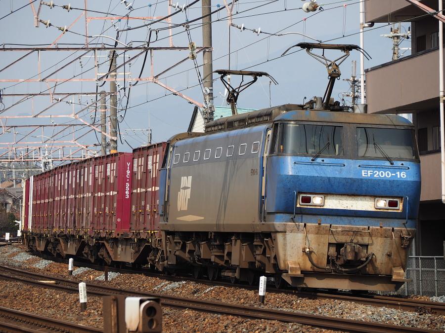 EF200 16 20160227