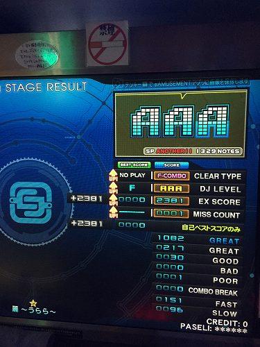 2016-03-09 (3)