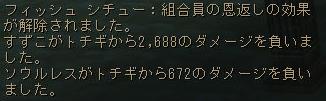 160317-3PK1.png