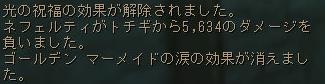 160317-3PK2.png