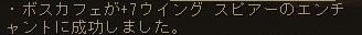 160401-2OE1.png