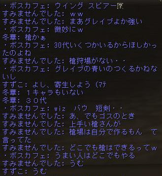 160401-2OE2.png