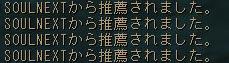 160220-2オルコア1推薦