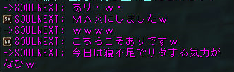 160220-2オルコア2wis