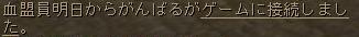 160220-2オルコア5明日ちゃんin