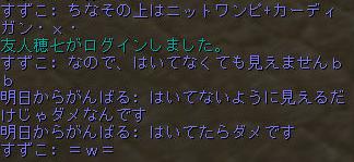 160220-2オルコア10力説
