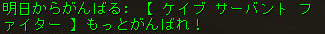 160220-3クラハン6マクロ1