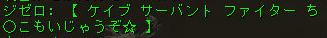160220-3クラハン6マクロ2