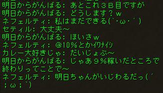 160220-3クラハン7いじわる