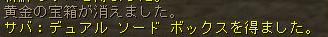160221-1魚武器