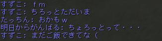 160221-4勧誘板2