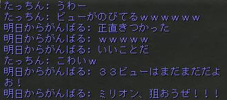 160221-4勧誘板1