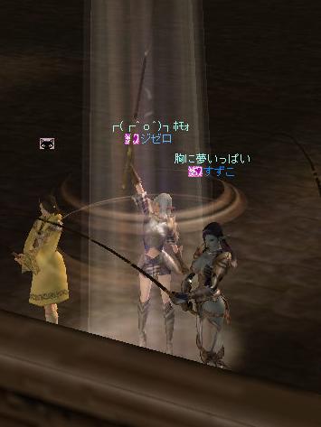 160221-6ゼロちゃん2