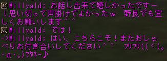 160222-4みーさま4