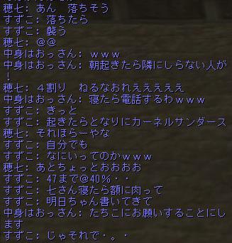 160222-7眠い3