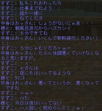 160222-7眠い1